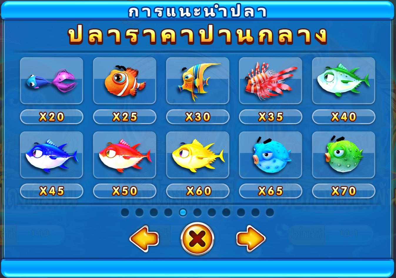 pay rate gamefish hunter2