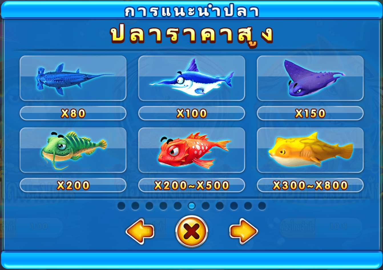 pay rate gamefish hunter4