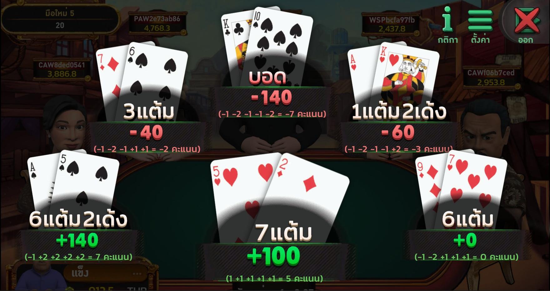 play game dragon battle royal 3 cards11