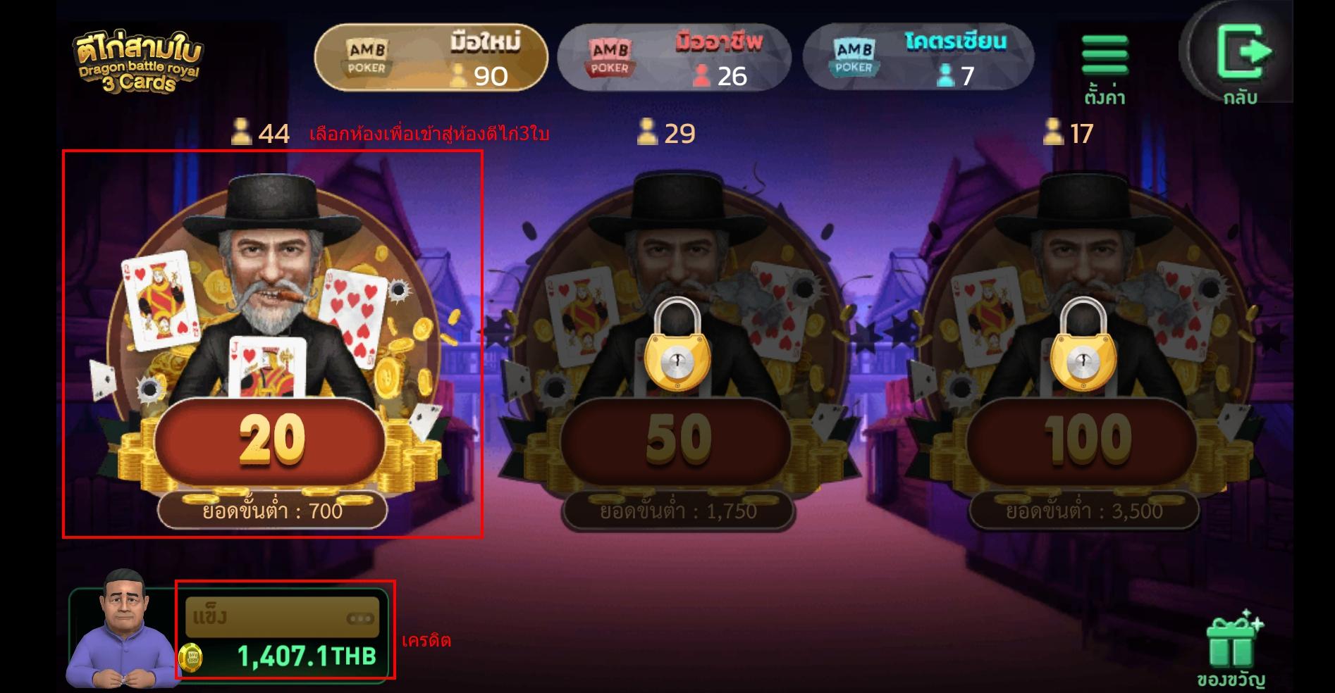 play game dragon battle royal 3 cards3