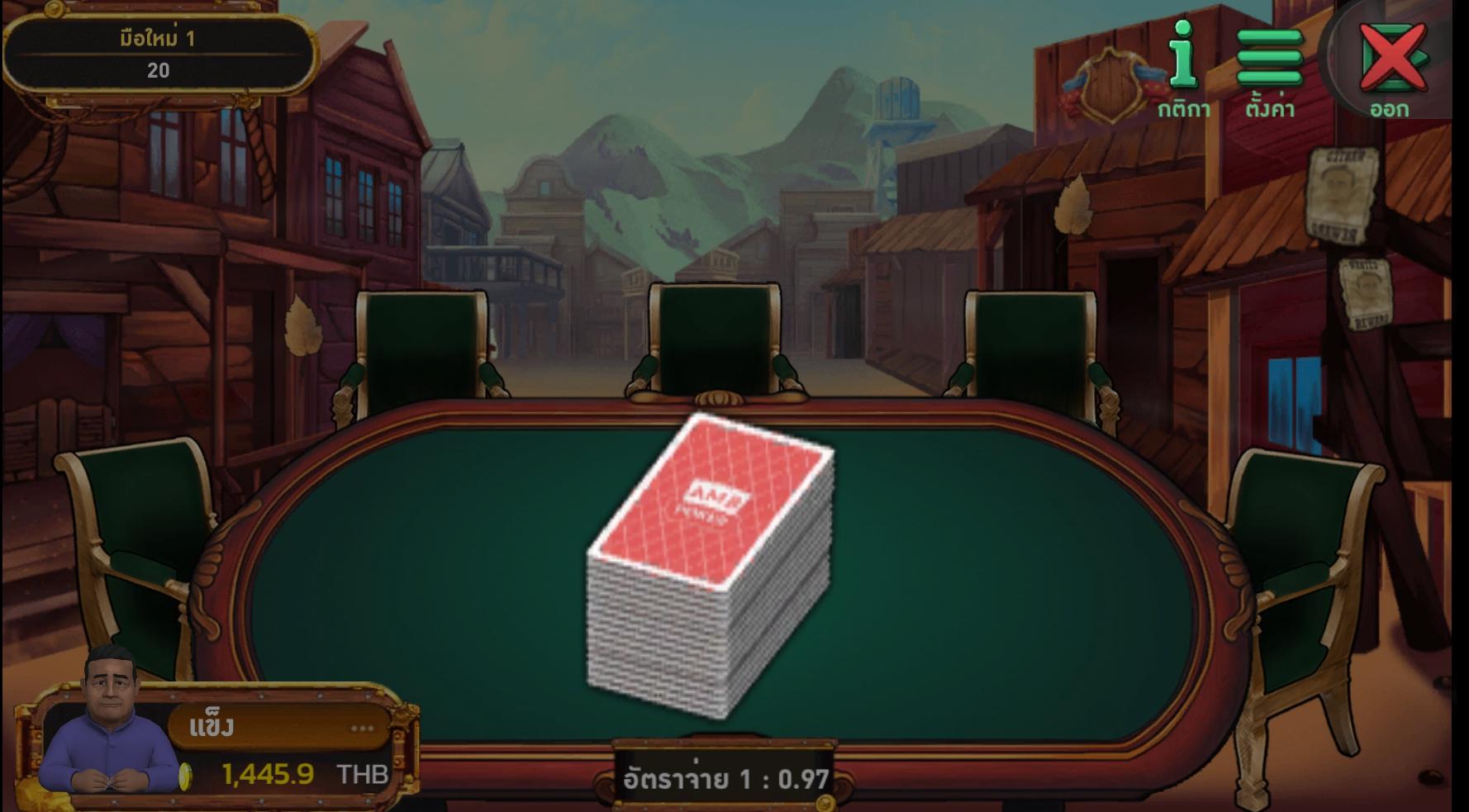 play game dragon battle royal 3 cards6