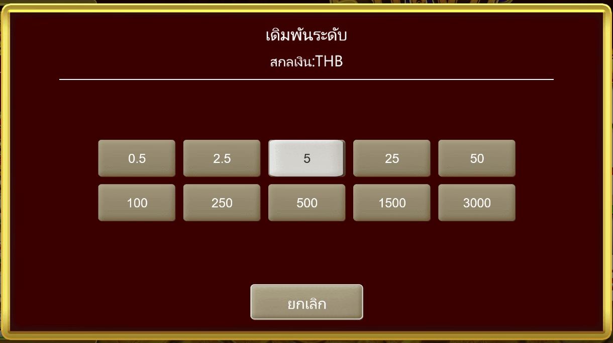 play gameslot4