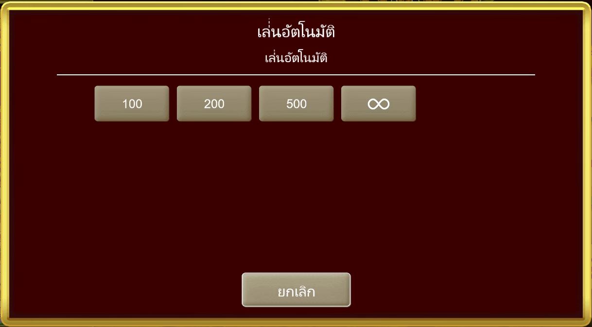 play gameslot5
