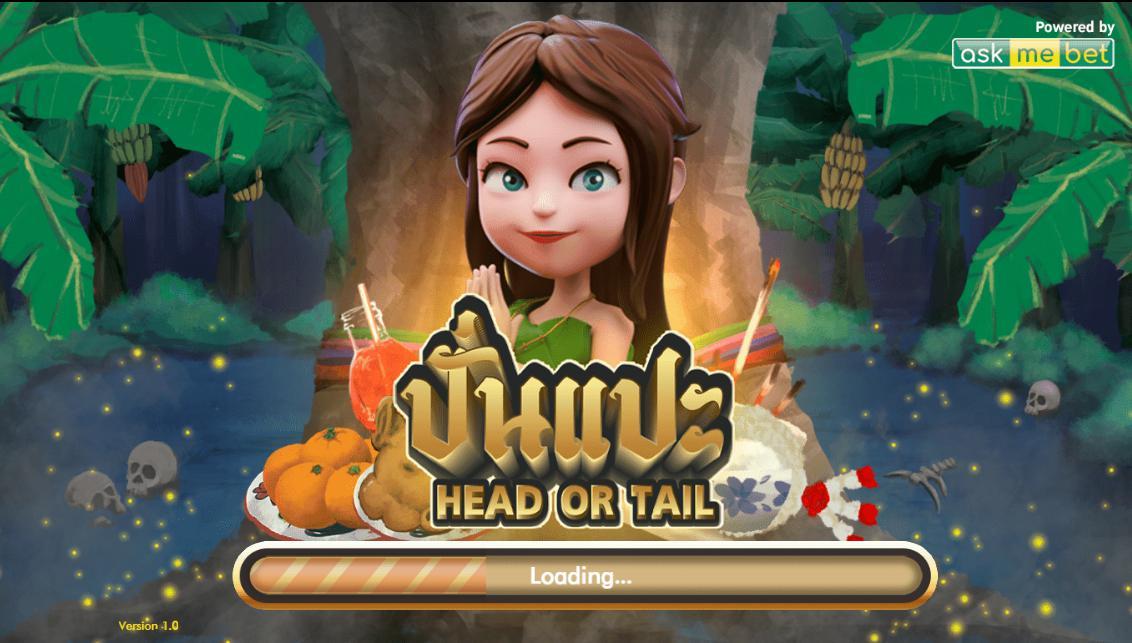play gameheadortail 1