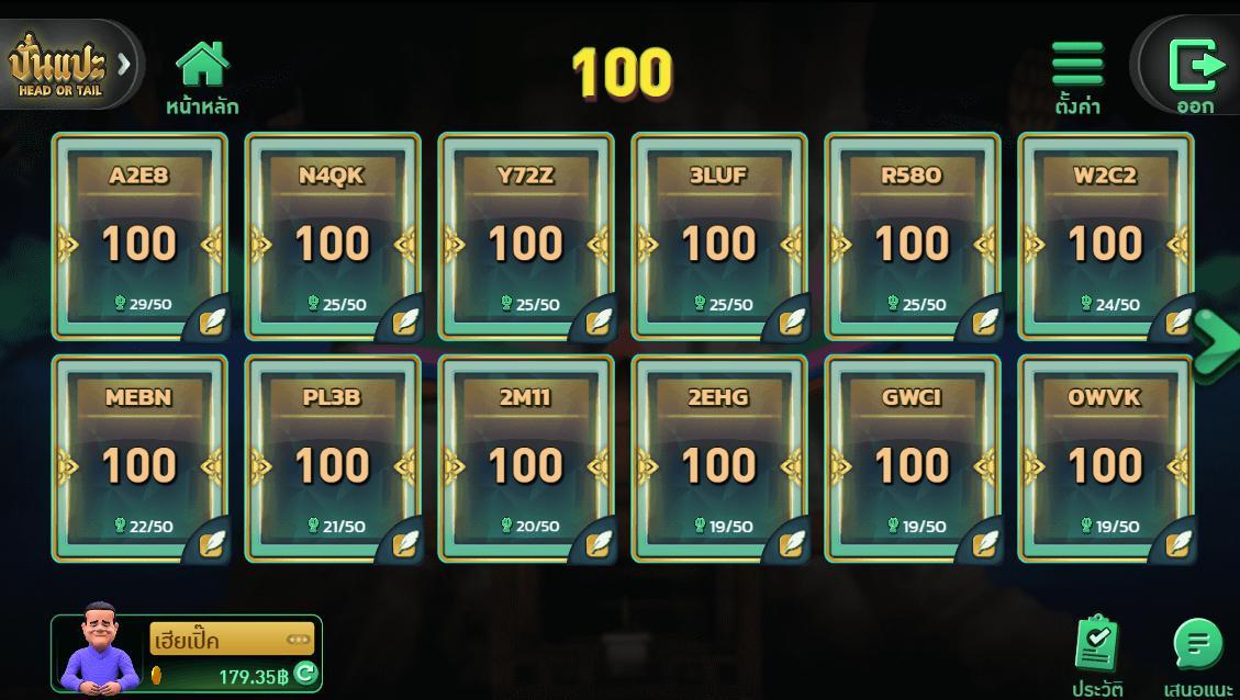 play gameheadortail3
