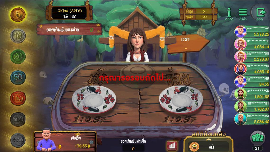 play gameheadortail4