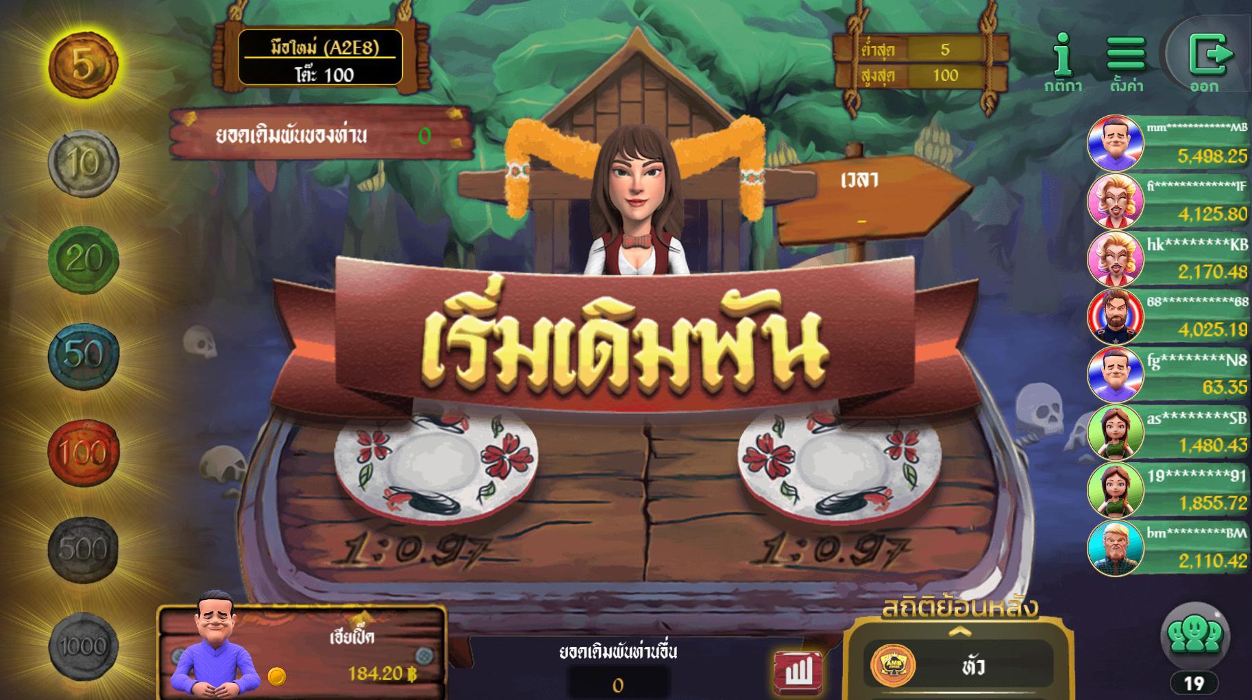play gameheadortail5