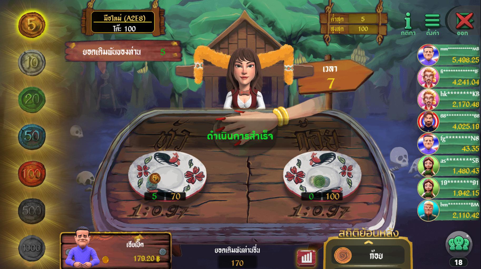 play gameheadortail6