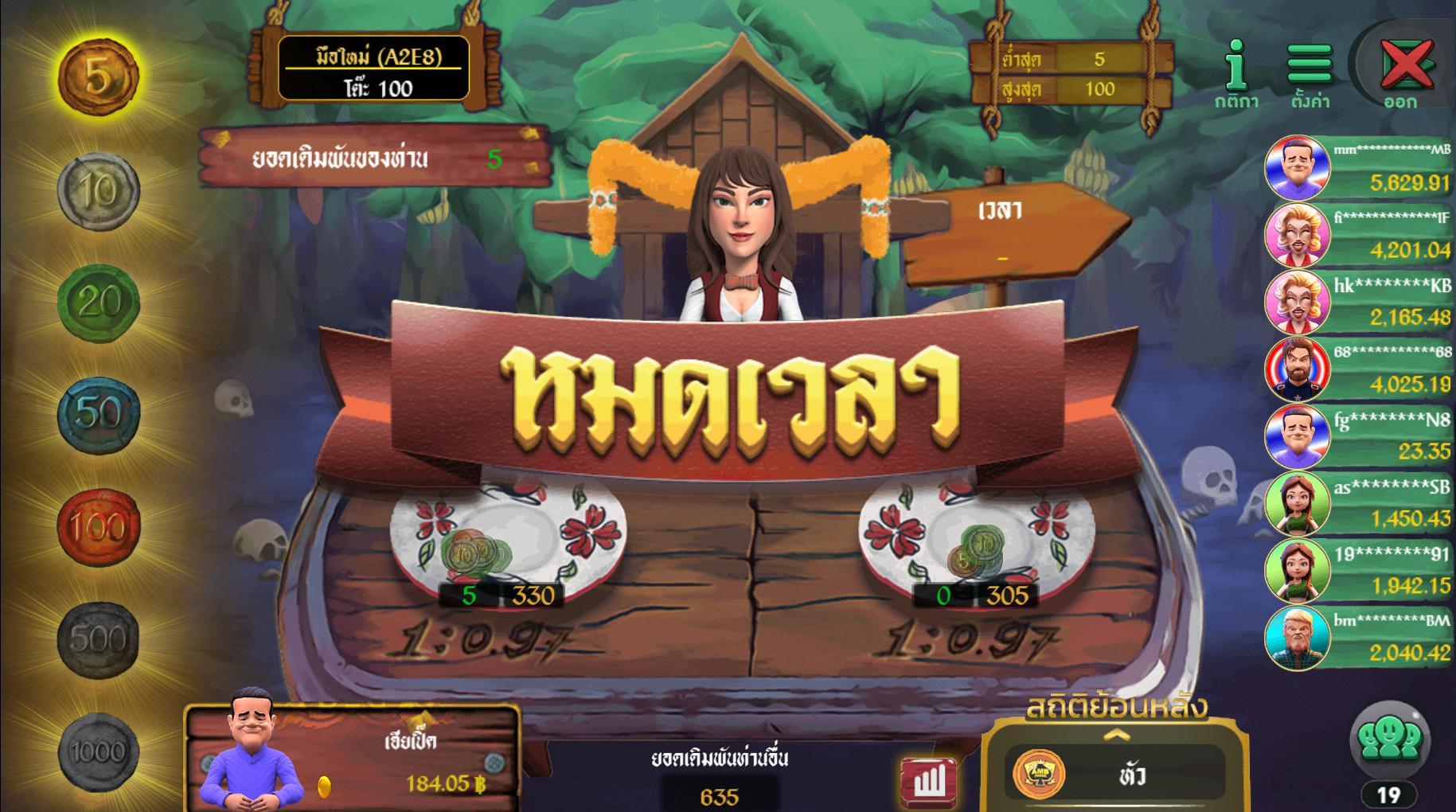 play gameheadortail7