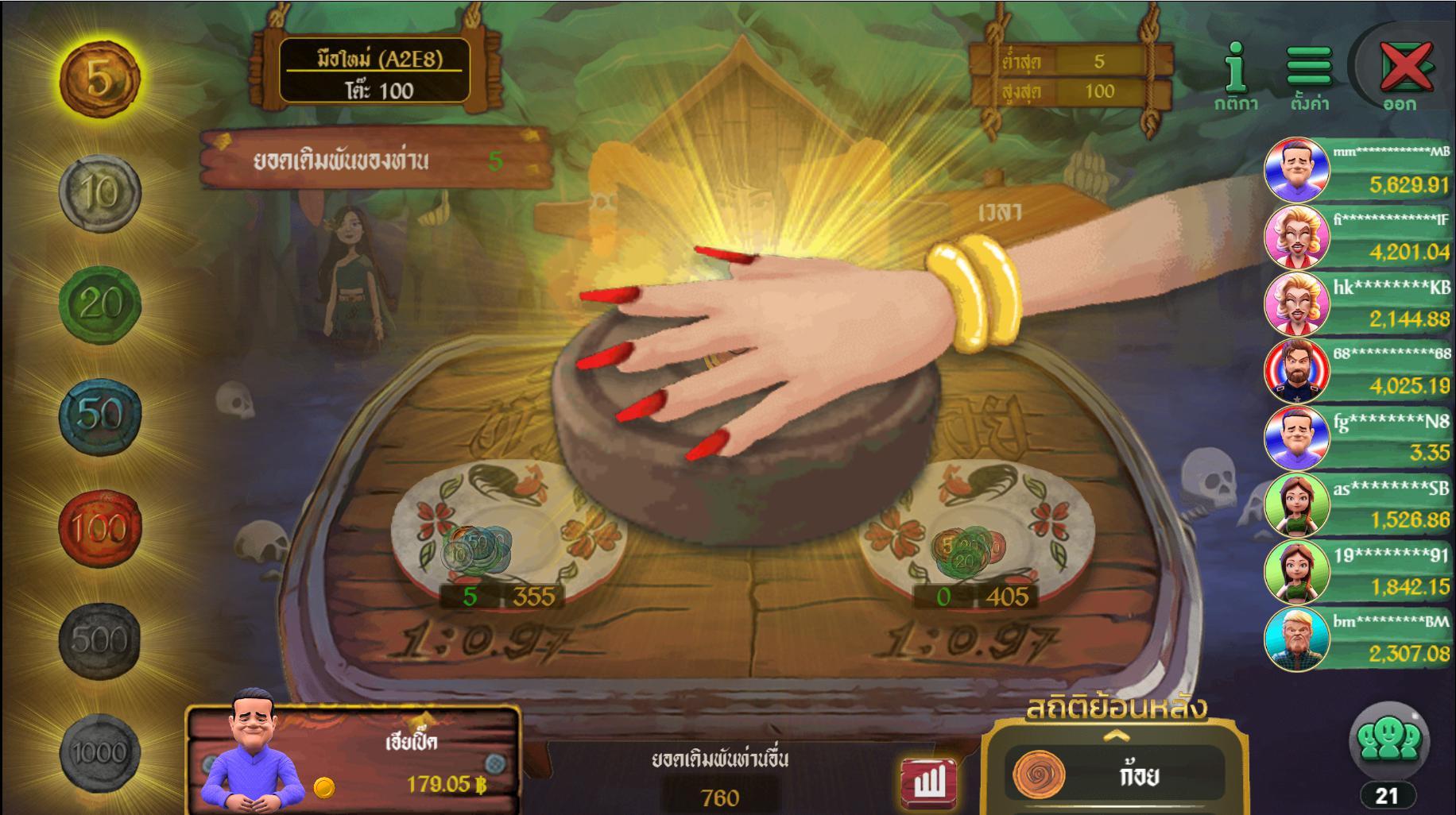 play gameheadortail8
