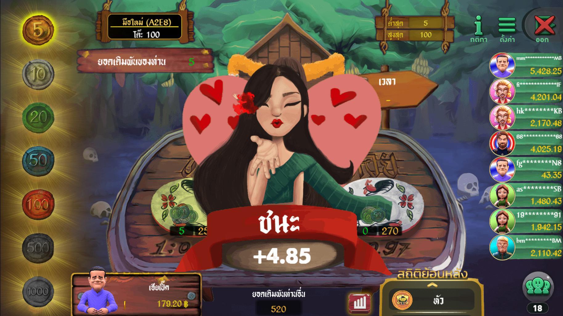 play gameheadortail9