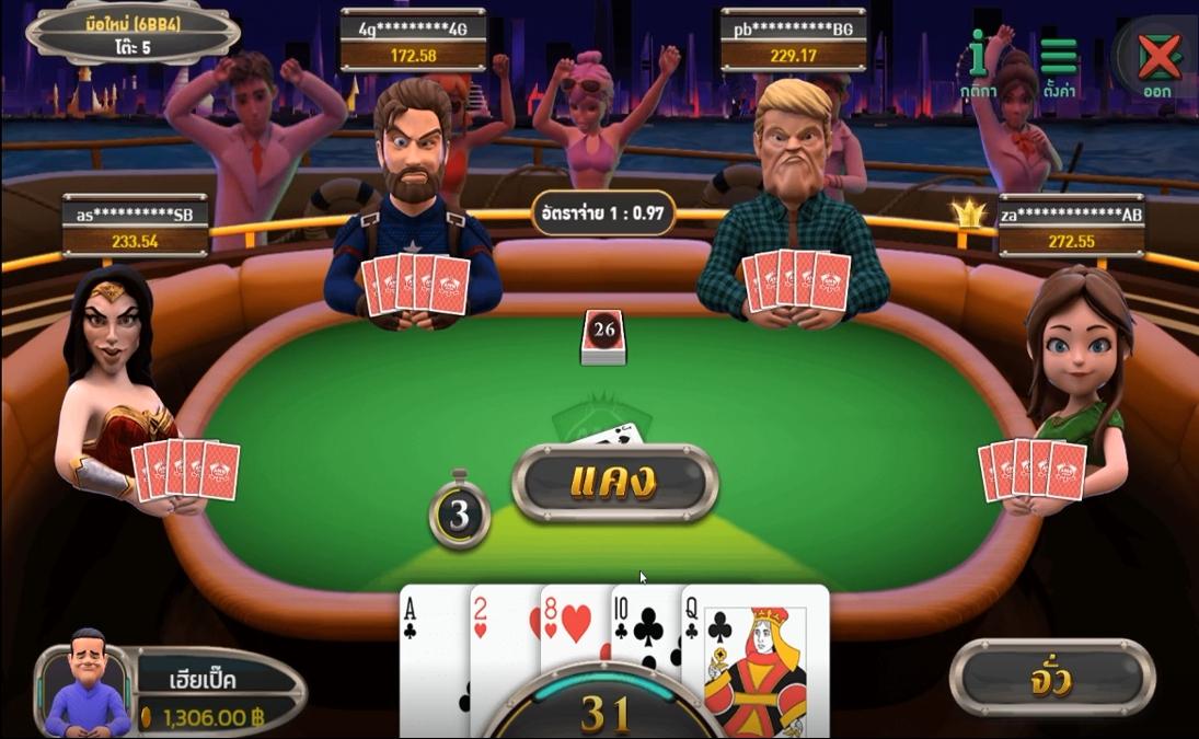 play-gamekangcard11