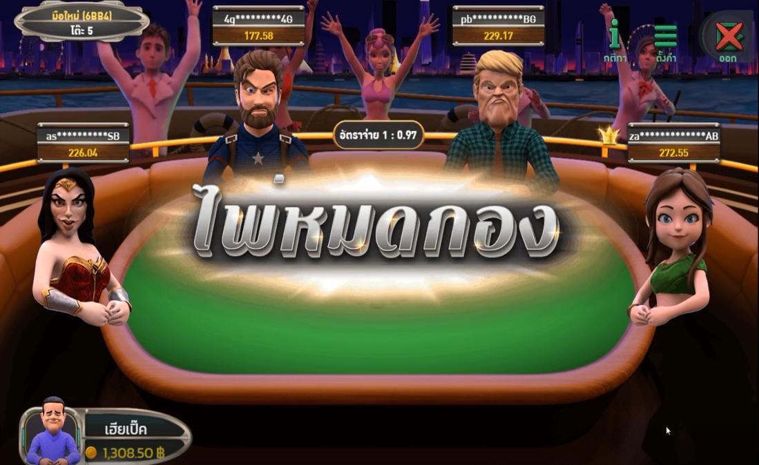 play-gamekangcard14