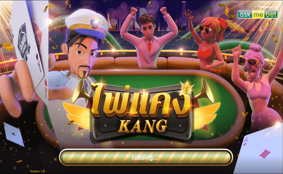 play-gamekangcard3