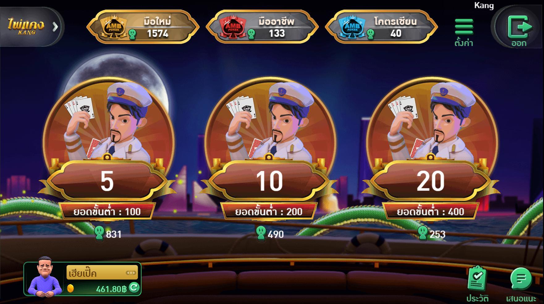 play-gamekangcard4