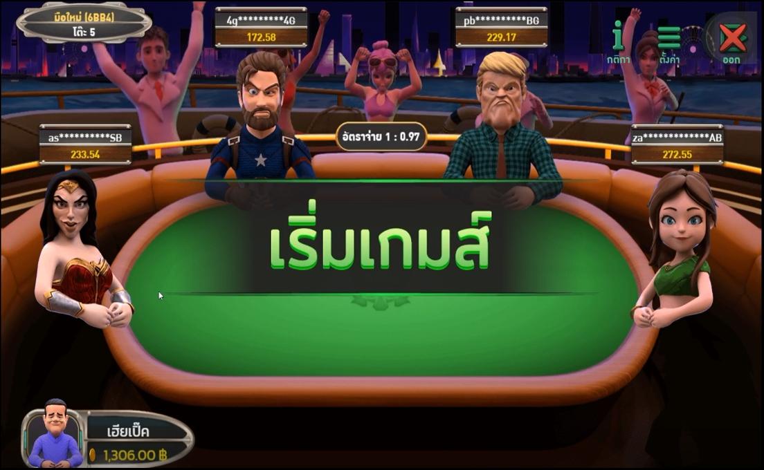 play-gamekangcard6