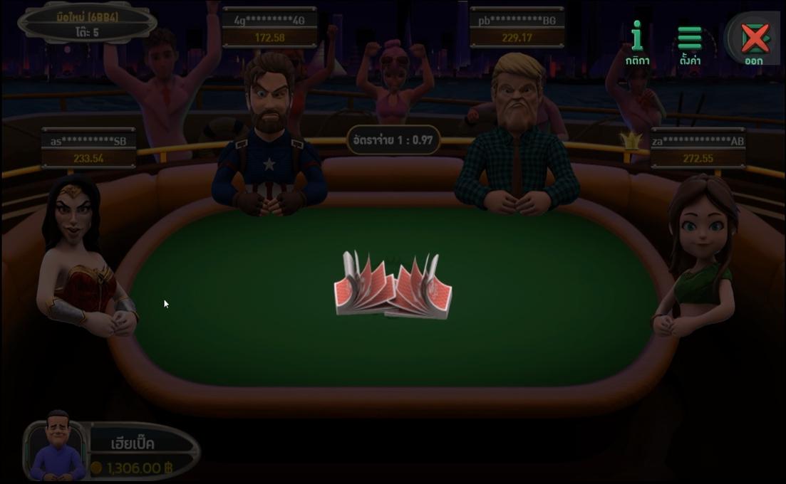 play-gamekangcard7