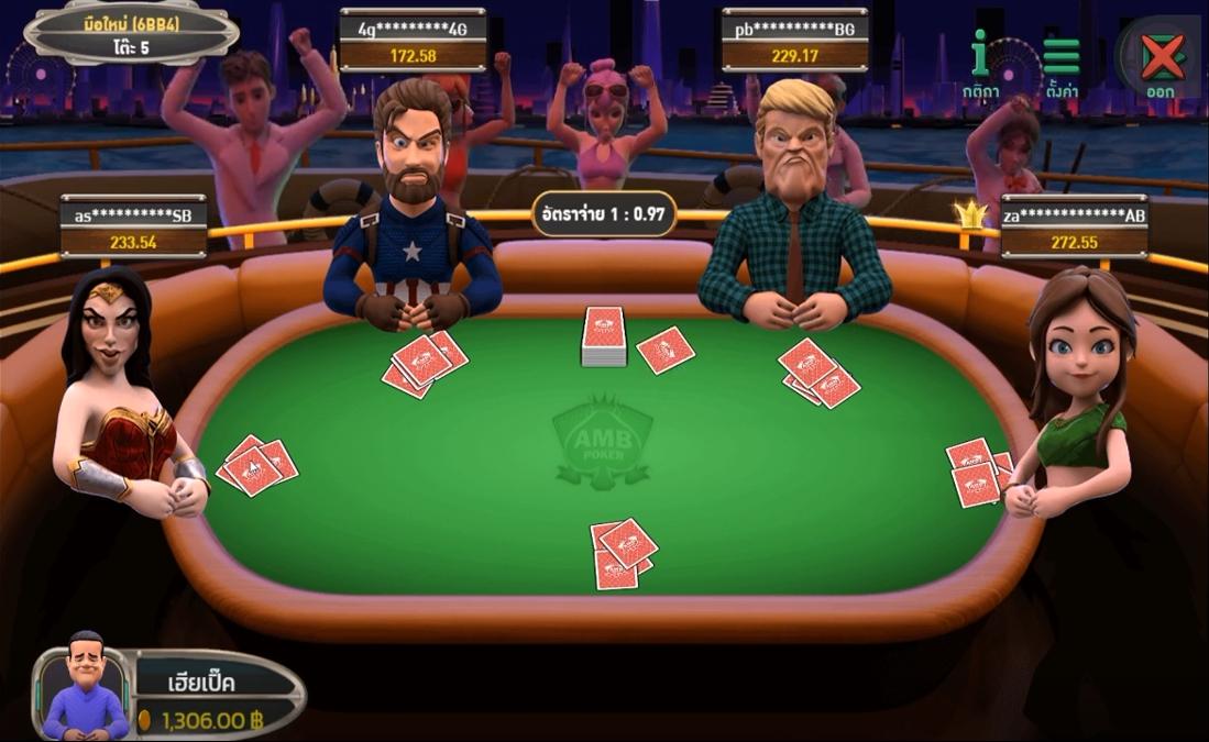 play-gamekangcard8