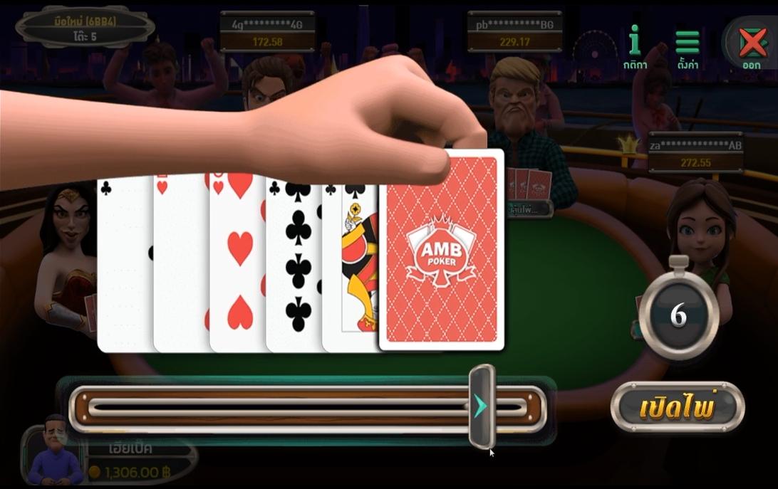 play-gamekangcard9