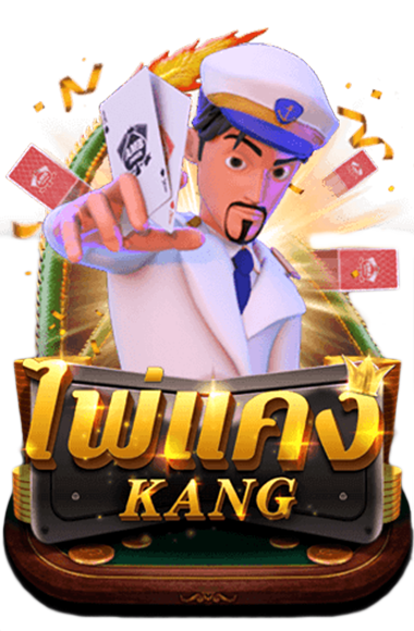 kang homepage